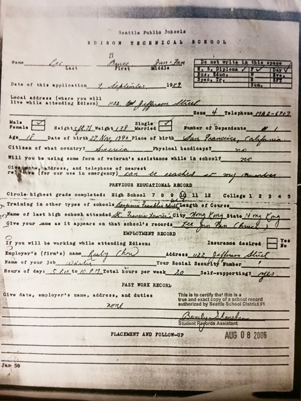 Bruce Lee Registration Form